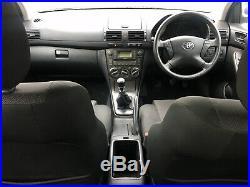 2007 Toyota Avensis 2.0 D4D, Manual, Diesel, Blue, Cheap Car