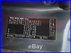 2010 Toyota Avensis T27 D4D 2.0 Estate rear bumper Blue 8U5 complete