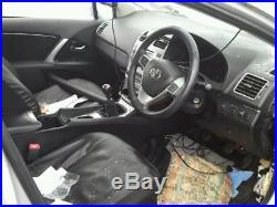 Toyota Avensis D-4d Front Door Mirror Front Bumper Grill Engine Breaking Spares