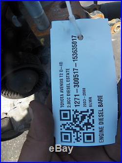 Toyota Avensis T2 D-4d 2.0 Engine Diesel Bare E Code 1ad-ftv 2003-2008^